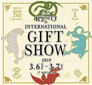京都ギフトショーへの出展